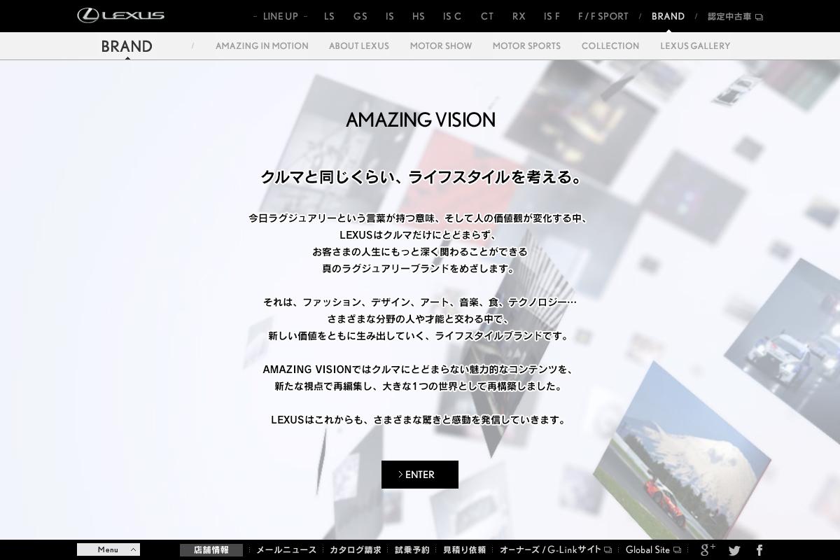 amazingvision_opening.jpg#asset:215