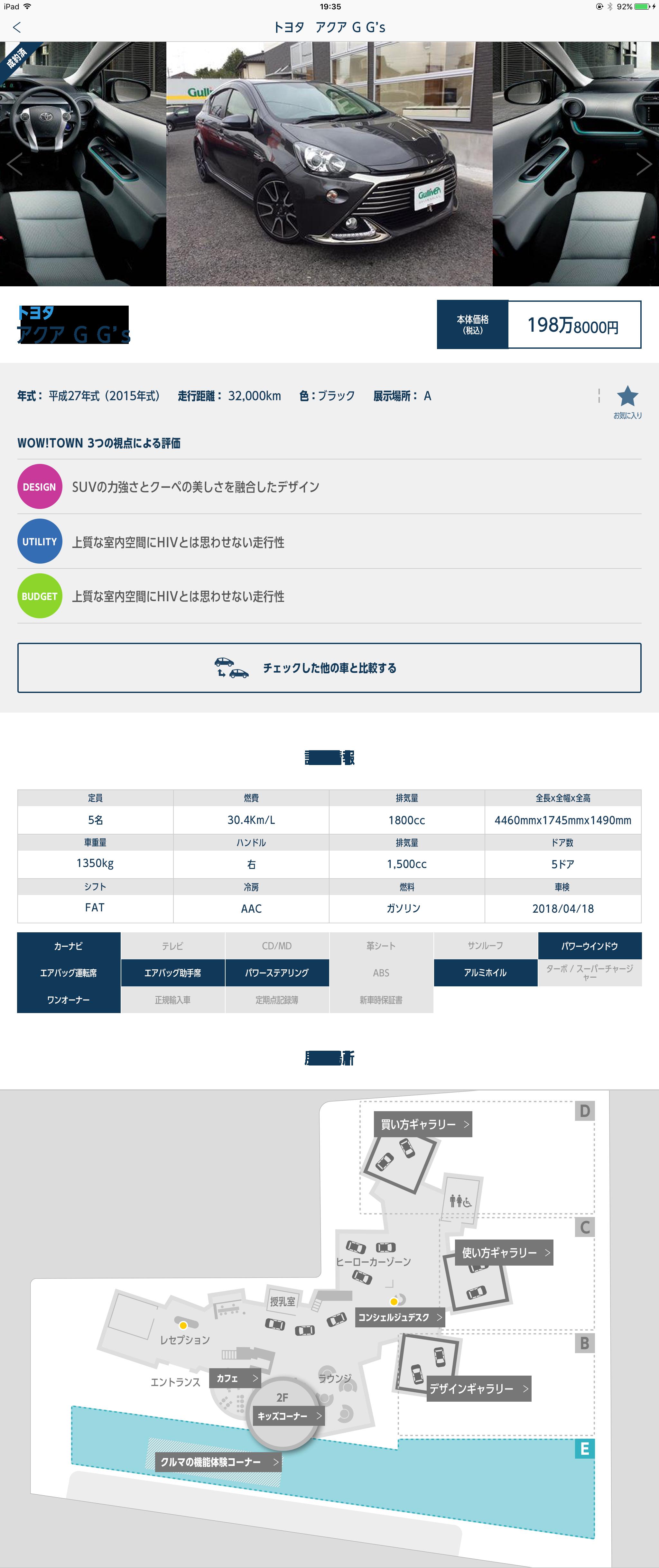 wow_app_2b_details.png#asset:208